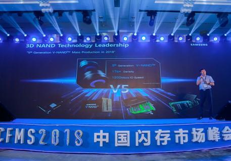 三星致力于技术创新,第五代V-NAND和Z-NAND技术,满足不同市场需求